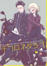 Yuri!!! on Ice YAOI Doujinshi ( Otabek x Yuri Plisetsky ) Defroster Love, NEW!!