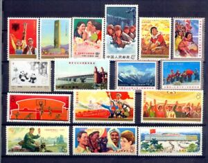 CHINA 1969 / 75 LOT  POSTFRISCHER  BRIEFMARKEN **  LOT MNH UNUSED STAMPS