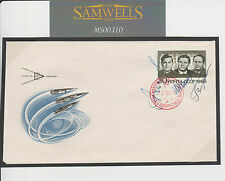 Space Cover Russian & Soviet Union Stamps