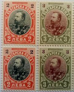 Bulgaria 1901 Ferdinand Mi 60 and 61 pair of vertical MNG