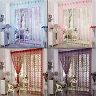 Heart Line String Curtain Tassel Drape Hot Sale For Vestibule Wall Door Window