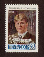 Russia 1958 Poet Sergei Esenin Scott 2144 MNH