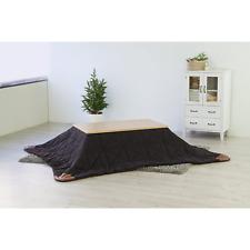 Futon Kotatsu Table Comforter Rectangle Warm Blanket KK-110 Azumaya F'Kolme NEW