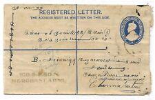 British India: 1923; Postal Stationery registered, used, internal india, EBB004