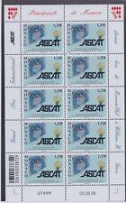 Monaco 2009 - Stamp on Stamp Trophy Gran Prix for Philatelic Sports- Sc 2574 MNH