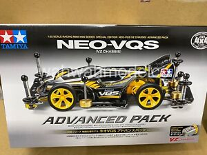 Tamiya 1:32 Car Mini 4wd Neo-vqs VZ Chassis Advanced Pack Special Edition 95598