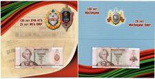 Transnistria 1 Ruble Commemorative Banknote 2set MATCHING NUMBER Folder 2017 UNC