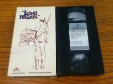 King of Hearts (VHS, 1990, Widescreen)