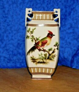 """PARROTS VASE 2 Sided, Double Handled  Marked 10 1/2"""" H Exc. Cond."""