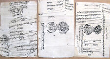 More details for postal history 3x early antique hand written documents from india