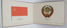 Album COAT of ARMS and FLAGS Soviet Republics Lenin Russian Propaganda 1959 USSR