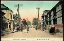 JAPAN Old Postcard -  YOKOHOMA - Otamachi-dori, Busy Street Scene, People