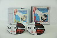 USED PS PS1 PlayStation 1 Girlfriend of Evangelion steel 11929 JAPAN IMPORT
