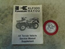 KAWASAKI KLF300 BAYOU ALL TERRAIN VEHICLE SERVICE MANUAL SUPPLEMENT