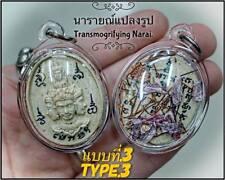 Transmogrifying Narai Pendant Phra Arjarn O Thai Amulet Charm Rich Wealth Luck 3