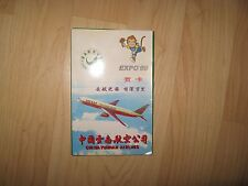 China Yunnan Airlines Postcard - Vintage 1999 Expo '99 Airplane Set 10 Postcards