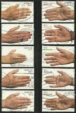 NVPH 1878 - 1887 Serie Gebruikt