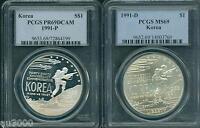 1991-P & 1991-D KOREA WAR SILVER DOLLAR S$1 PCGS PR69 MS69 PF69 2-COINS SET !