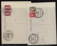 France 2 special cancel postal cards 1947 Kl0710