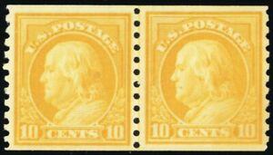497, Mint 10¢ VF NH Coil Line Pair Cat $260.00 - Stuart Katz