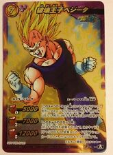 Miracle Battle Carddass DRAGONBALL Card Super Saiyan VEGETA VDB 02 PROMO