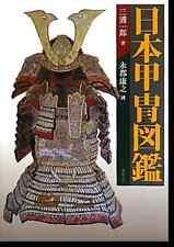 Samurai Armor Yoroi Kabuto Illustrated Book of Japanese Free shipping