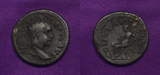 S. Alexander AE25 Pella 222-235 AD UNPUBLISHED bust variety & Engraving error!