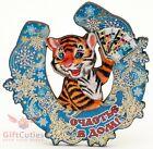Внешний вид - Russian Wooden fridge Magnet talisman Tiger symbol of Happy New Year 2022