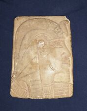 New ListingAncient Egyptian Limestone Relief Carving Of Pharoh