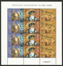 MACAU MACAO 1998 VOYAGE TO INDIA BY VASCO DA GAMA FULL SHEET OF 12 STAMPS MINT