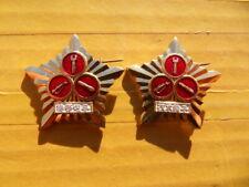 China NanJing Military Area Medal,Pair