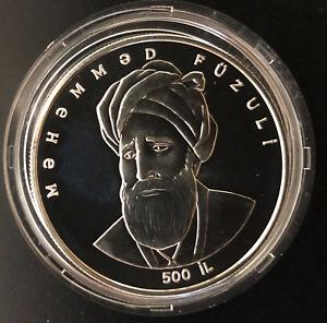 Azerbaijan Silver Coin 50 Manat 1996 Fizuli UNC