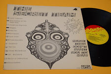 LAZY COWGIRLS STEPPES NECROPOLIS...LP THE SECRET TEAM ORIG EX+ 1988