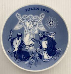 Royal Copenhagen Denmark Porcelain The Shepherds 1974 Plate 17.5cm