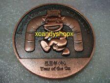 Standard Chartered Hong Kong Marathon 2009 Year of the Ox Souvenir Medallion