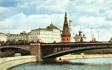 BT15572 View of the kremlin from the moskva river Moscow           Russia