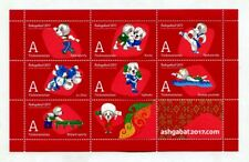 "Postage Stamps of Turkmenistan  "" V Asian Indoor and Martial Arts Games "" #1"