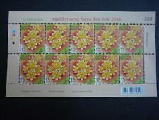Thailand Stamp Thai Dessert Happy New Year 2018 Series 1 Stamp Sheet MNH