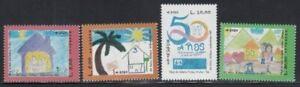 HONDURAS SOS Children's Villages MNH set