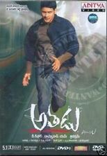 ATHADU (MAHESH BABU, TRISHA) ~ TELUGU INDIAN MOVIE DVD