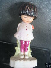 Gorham Moppets 1971 GIRL WITH FLOWERS BEHIND BACK