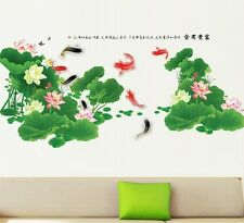 XLarge Chinese Lotus Carp Fish Wall Decal Sticker 2 In 1 Home Decor Vinyl Art SU