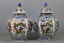 Beautiful Chinese wu-cai porcelain pots