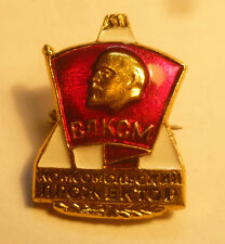 USSR Soviet 1970's/1980's  VLKCM Enamel Badge - National Enamel Badge
