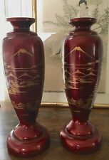 A pair of Japanese Maruni red lacquerware lamp base vase like bases 2 lamps