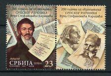 Serbia 2018 MNH Vuk Stefanovic Karadzic Serbian Dictionary 1v Set + Label Stamps