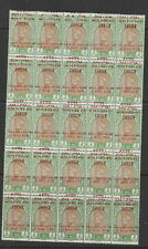 Ethiopia 1930 2t Brown & Green MNH Block of 25