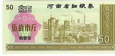 CHINA, 1983: 100 PIECE UNCIRCULATED BUNDLE 50 UNIT RICE COUPONS