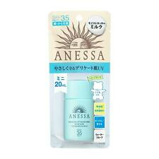 Japan ANESSA baby care essence UV Sunscreen mild milk SPF 35 PA +++ 20ml From JP