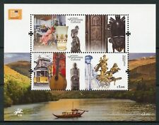 Portugal 2018 MNH European Year of Cultural Heritage 2v M/S Art Cultures Stamps